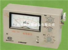 DDS系列电导率仪