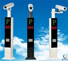 车牌识别多功能一体机——停车场系统