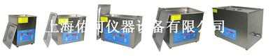 VGT-2127QTD数码超声波清洗机