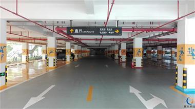 停车场环氧树脂地坪漆设计案例