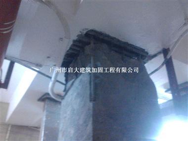 广州楼房结构裂缝注浆加固补强 广州混凝土结构裂缝蜂窝高压灌注处理