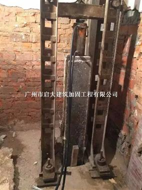 广州地基施工工程 广州基础加固处理 广州基础下沉顶升项目工程