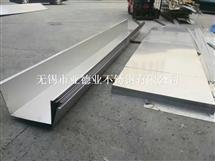 304/2B 2.0*1500*C不銹鋼天溝加工