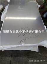 304/2B 0.5*1000*2000不銹鋼平板
