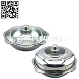 皇庭火鍋(Stainless steel Hot Pot)ZD-HG143