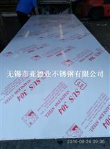 SUS304不銹鋼平板