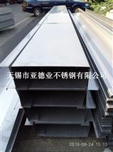 屋面不銹鋼天溝