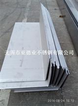 无锡不锈钢中厚板剪折加工