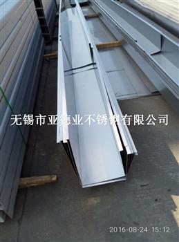無錫賣304不銹鋼天溝批發市場在哪里