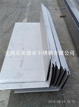 無錫不銹鋼中厚板剪折加工