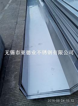 泰興不銹鋼天溝