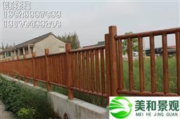 仿木栏杆制作