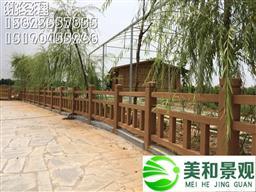 水泥仿木欄桿制作