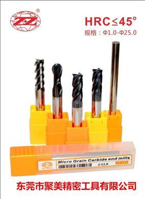 钨钢平铣刀-微柄/小柄/标准柄-4刃