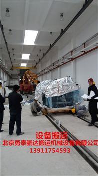 亦庄开发区设备吊装搬运移位一条龙服务