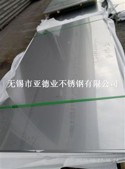 304不銹鋼平板拉絲墊紙加工