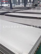 201熱軋不銹鋼平板