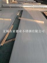 無錫2205雙相不銹鋼板
