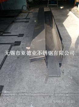 揚中304不銹鋼天溝剪折加工公司電話是什么?