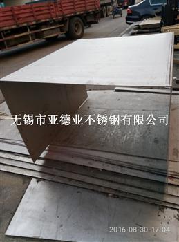 酸箱用304不銹鋼熱軋板剪折加工