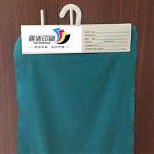 东莞彩色印刷厂 卡头 纸衣架 布头(料)卡