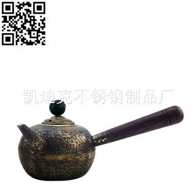 会德品香壶(tea pot)ZD-CH035