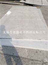 壓力容器S30408民營鋼廠熱軋不銹鋼板