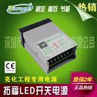 TFB5-350W价格有优势的防雨电源
