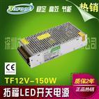 TFA12-100W