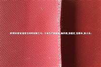 高硅氧纤维涂覆硅胶防火布|红色高硅氧硅胶布