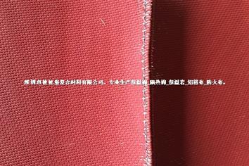 高硅氧纖維涂覆硅膠防火布 紅色高硅氧硅膠布