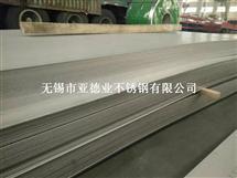 2205熱軋不銹鋼板