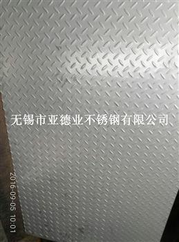 無錫304不銹鋼板扁豆沖花板