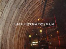 广州有比较实力的加固公司吗?广州有建筑物倾斜施工的队伍吗?广州有楼房结构的加固公司吗?