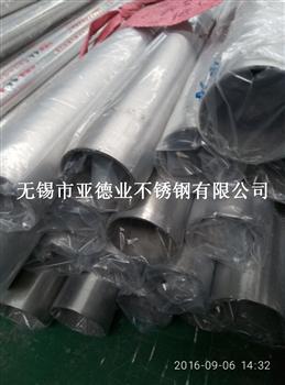 304不銹鋼裝潢管