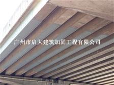 广州楼房安全性评估 广州房屋可靠性检测 广州桥梁检测评估加固