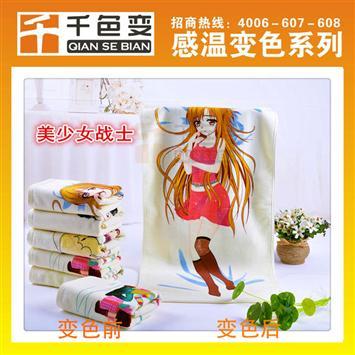 广东销售进口 高温消色变色浆料工厂