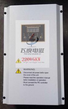6KW电磁加热控制板