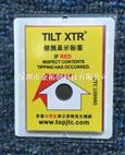 中英文倒置标签TILT XTR防倾倒标签