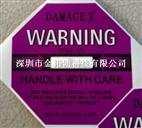 全英文DAMAGE X紫色37G