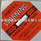 全英文DAMAGE X橙色75G防震警示标签