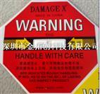 自主品牌防撞击标签红色50G防震警示标签DAMAGE X