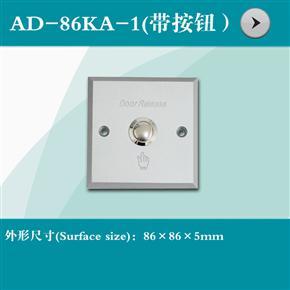 AD-86AK-1(带按钮)