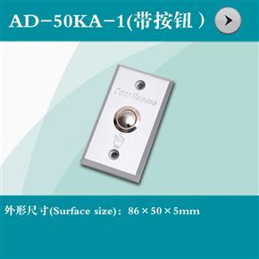 AD-50AK-1(带按钮)