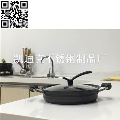 陶晶納米炒鍋(Stainless Steel Wok)ZD-CG066