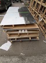 無錫201不銹鋼拉絲板哪里加工的表面好?