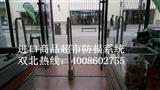 雙北超市防盜器聲磁防盜器南京超市防盜門超市感應門面禁
