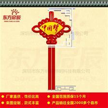 LED扇形中國結燈