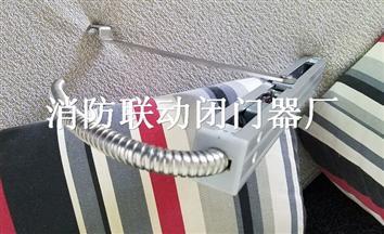 滑軌式聯動閉門器,滑軌式電動閉門器