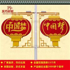 led燈籠路燈|led燈籠燈具有限公司